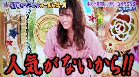 【正論】西野未姫「何をやっても世間の話題にならない…」→有吉「人気がないからだろ!」