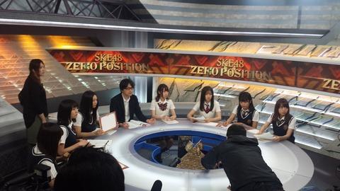 【ゼロポジ】SKE48惣田紗莉渚「私はNMB須藤やAKB川本より握手会人気があるのに選抜に反映されてない」