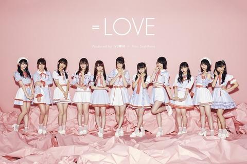 指原莉乃「=LOVE武道館の主催は代アニではなくMXテレビ、開催するかはMXが判断する」