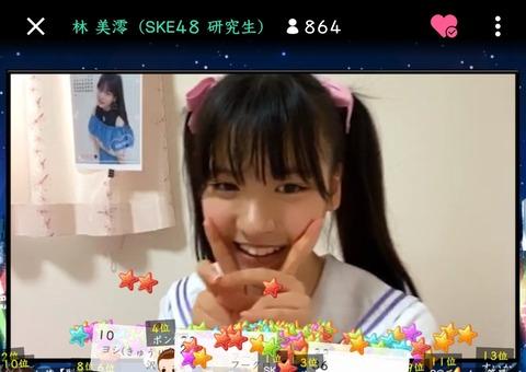 【マジキチ】SKEヲタがSHOWROOMで11歳の林美澪ちゃんに卑猥な言葉を言わせてしまう