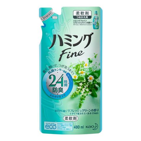 【AKB48G】CDなんて握手券つければ売れるんだから、歌はハミングでよくね?