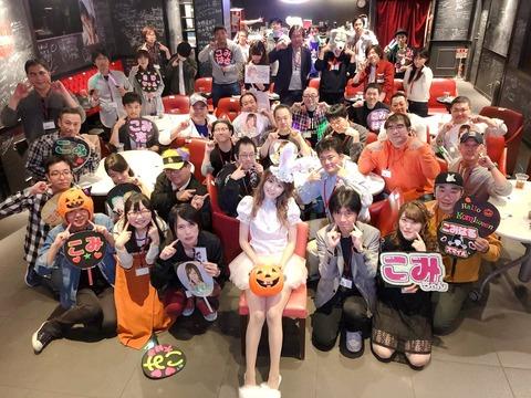 【AKB48】込山榛香さん、最後のソロイベント開催決定!
