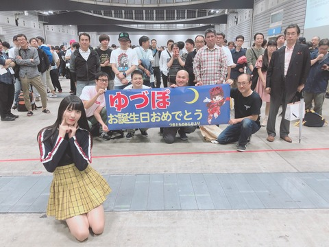 【SKE48】「将来の夢はモデル!」の石黒友月ちゃん(16歳)を支える少数精鋭の熱いファンwww