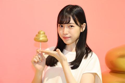 【朗報】HKT48と「うんこミュージアム」コラボ!メンバー直筆サイン&メッセージ入りマイうんこが限定登場www