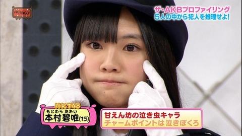 【悲報】ポンコツキャップ穴井千尋ちゃんが休養へ