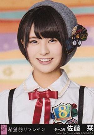 【AKB48G】佐藤栞より美人なメンバーっている?