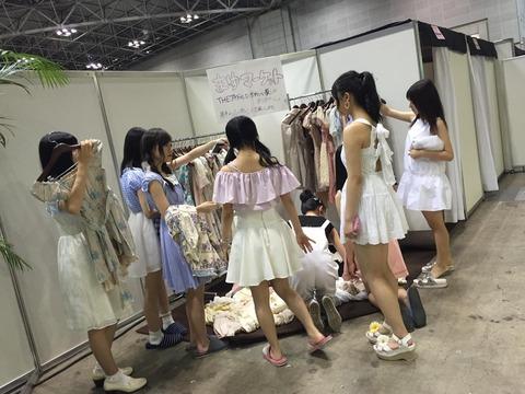 【AKB48G】握手会の私服のお金ってどこから出てるの?