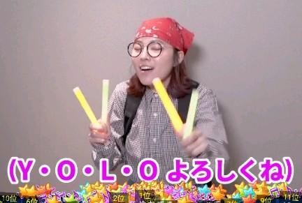 【SKE48】世界チャンピオン松井珠理奈さん、リクアワ24位、AKB選抜落ちの衝撃・・・