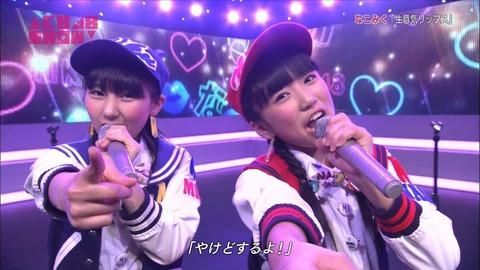 【HKT48】なこみくの生意気リップスとかいう曲wwwwwww