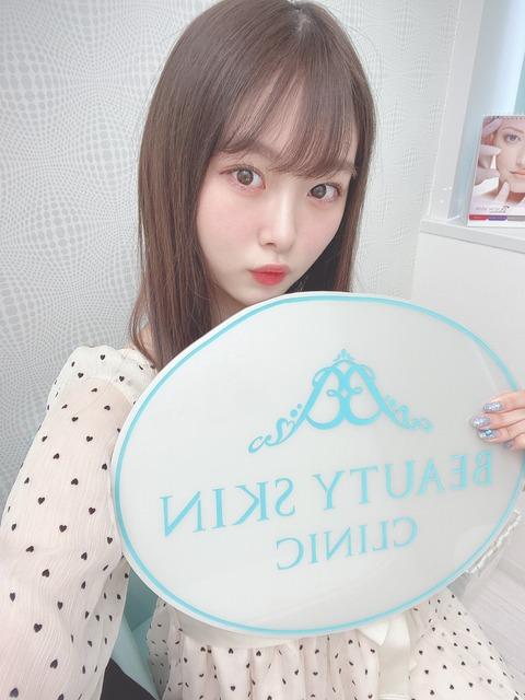 【定期】AKB48達家真姫宝、今度はお店のロゴマークを歪曲させてしまうwww