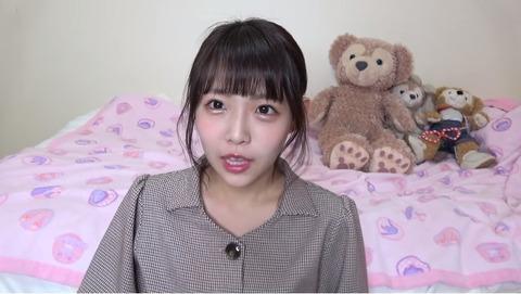【元NMB48】植村梓「大きなグループが活動休止発表!突然すぎてびっくりしました」←どの立場やねん
