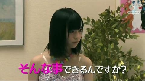 シミュレーションゲーム「AKB48をつくろう」にありがちな事
