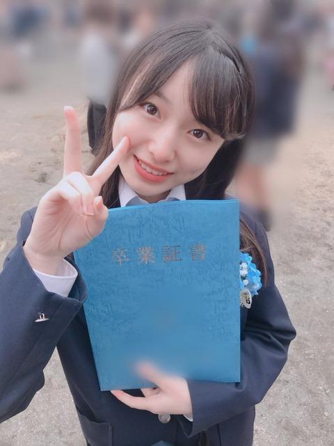 【AKB48】久保怜音が卒業を報告