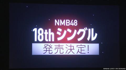 【NMB48】18thシングルに収録して欲しい特典映像って何?