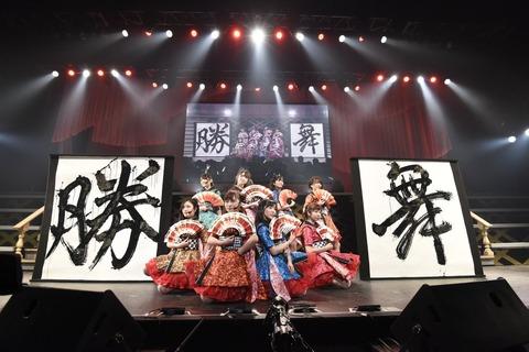 【AKB48】篠崎彩奈「13期公演は円盤化しないのかなぁ、、」