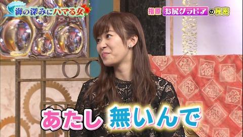 【AKB48G】指原莉乃、峯岸みなみ以外で全剃りしている現役メンバーは?