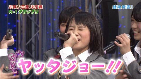 【速報】城恵理子、公演出演決定