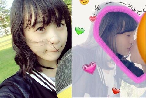 【AKB48】横山結衣、画像流出するもクビ回避、年末まで活動休止www
