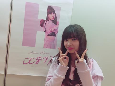 【AKB48】武藤十夢って着実に本店のビジュアルメンバーになりつつあるよな