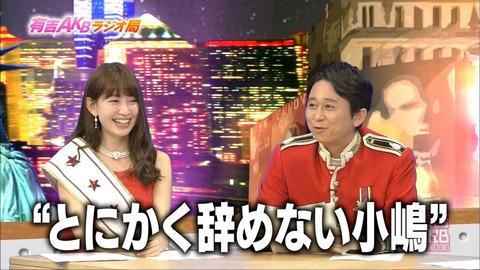 【AKB48G】40歳超えても在籍し続けるとか可能じゃね?