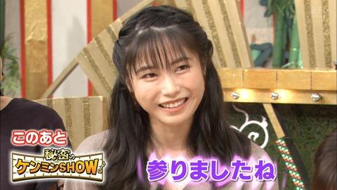 【画像】AKB48の横山由依さんはなんで昭和のアイドルみたいな髪型なの?