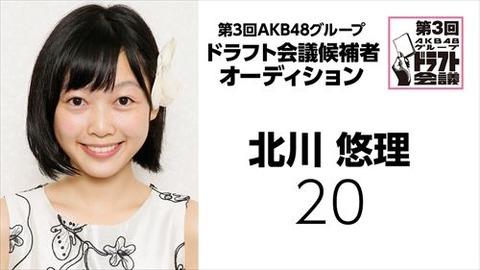 【悲報】AKB48ドラフト3期契約辞退者が坂道合同オーデに参加