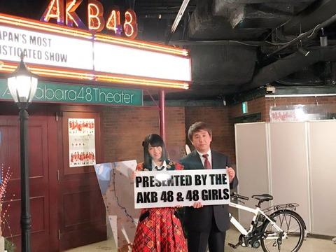 【NGT48】今村支配人、チャリで秋葉原から新潟を目指すよく分からない挑戦