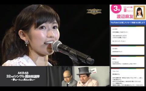 【AKB48G】まだ総選挙のYouTube中継発表待ってるやつwwww