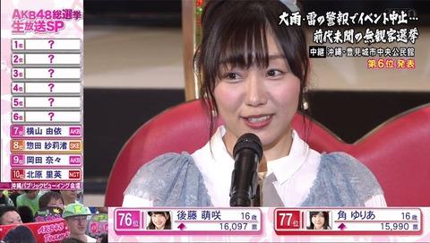 【AKB48総選挙】ブステロとか言うけど須田と惣田のスピーチ中にCM入れれば解決じゃね?