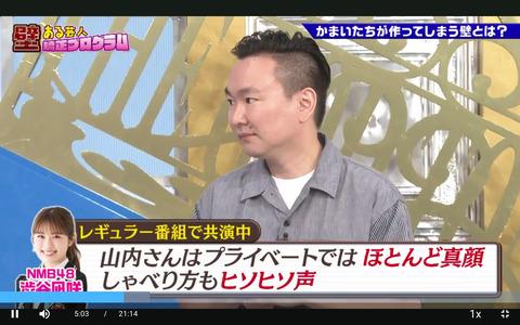 【NMB48】売れっ子なぎちゃん、ひっそりと超人気番組ゴットタンに出演していたw【渋谷凪咲】