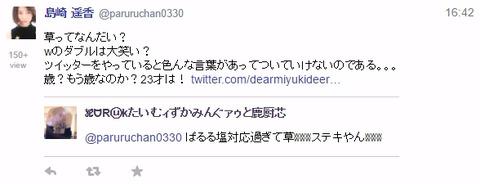 【Twitter】草(w)を知らないぱるるさん「歳?もう歳なのか?23才は!」