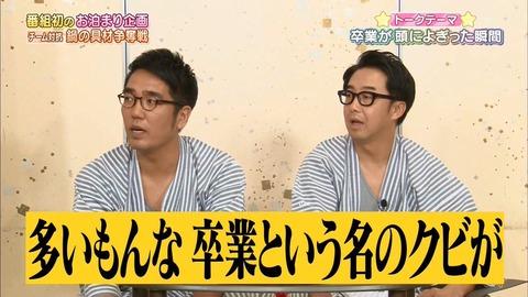 【AKB48G】卒業生多すぎ!秋元康が言ってた「夢を叶える場所」なんて大嘘