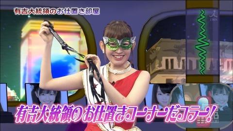 【AKB48G】メンバーが鞭で叩いてくれるなら誰に叩かれたい?