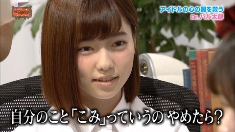 【AKB48】自分のことを名前で呼ぶメンバーって痛いよな【込山榛香】