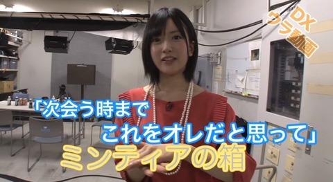 須藤凜々花、結婚は来年4月、「アッコにおまかせ!」で発表