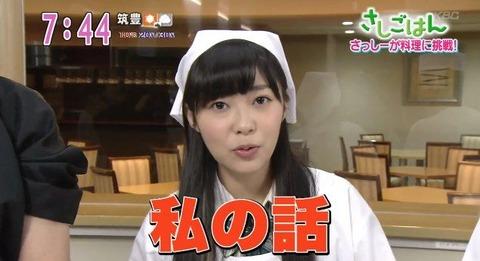 【AKB48G】苗字が指原のように珍しい方が人気が出る法則