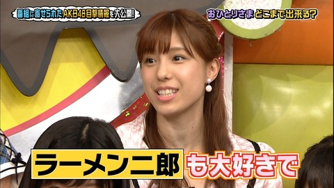 【AKB48】一人焼肉や一人二郎をしてるなっつんがなぜ痩せるのか?【小嶋菜月】