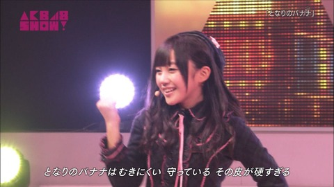 【AKB48G】「うっわ兄さんチンコバッキバキですやん!」って言いそうなメンバーwww