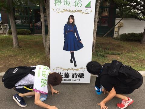 「48Gヲタはダサいけど坂道ヲタはダサくない」みたいな風潮どうにかならないの?