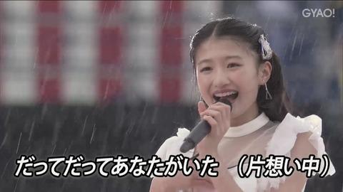 【NMB48】塩月希依音ちゃん「5月病ってなんですかぁ?」