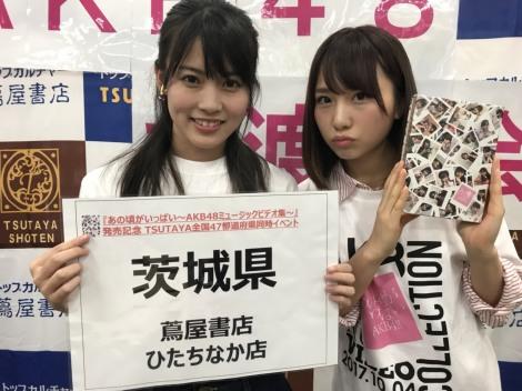 【AKB48】茨城県の良いところ教えて【高橋朱里・岡部麟】