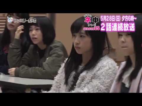 【ネ申テレビ】AKB48チーム8合宿2017キタ━━━━(゚∀゚)━━━━!!