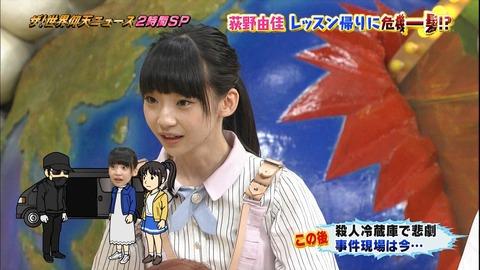 【悲報】NGT48荻野由佳さん、新潟で拉致されそうになるも間一髪助かる!