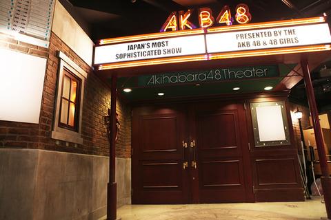 【悲報】AKB48劇場公演が1月15日まで中止に(1)