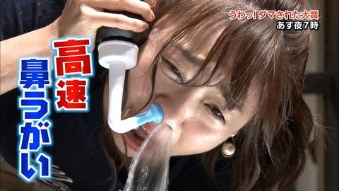 【SKE48】須田亜香里さん、地上波ゴールデンで豪快に鼻クソを徹底除去www