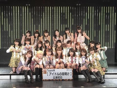 【NMB48】チームM新公演は「アイドルの夜明け」公演