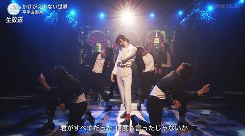 【FNS歌謡祭】平手友梨奈さん歌声はCD音源で鼻息だけマイクオンになる斬新な演出wwww