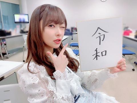 【朗報】HKT48指原莉乃卒業コンサート、30000席完売で見切れ席発売!