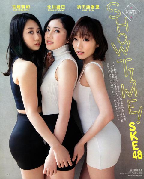 【朗報】りょうはたんが巨乳化!!!【SKE48・北川綾巴】