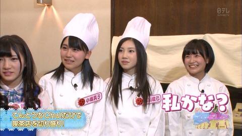 【AKB48G】総合格闘技の16人トーナメントやったら最強は誰かな?
